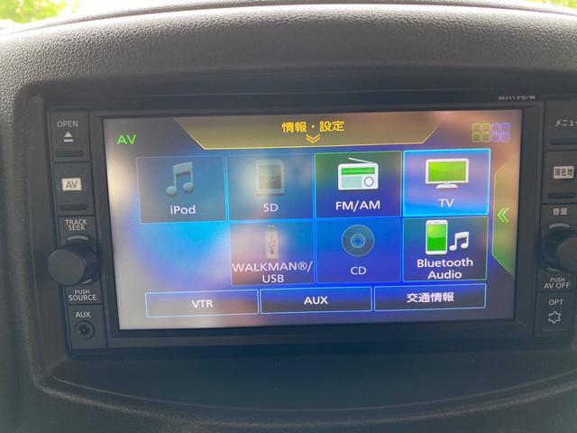 15X メモリーナビ ワンセグTV プッシュスタート ベンチシート 電格ミラー ETC 禁煙車 Bluetooth インテリキー(12枚目)