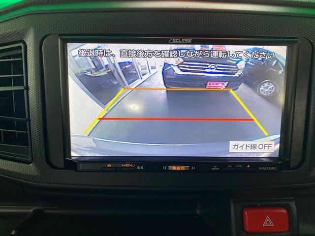 L SAIII ワンセグTV 社外ナビ USB入力端子 電格ミラー ETC 禁煙車 バックカメラ キーレス アイドリングストップ(12枚目)