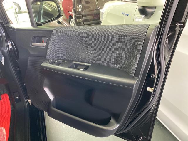 ジャストセレクション+ 両側パワースライドドア フルセグTV 社外メモリーナビ 三列シート 純正フルエアロ ETC ワンオーナー 禁煙車 Bluetooth(7枚目)