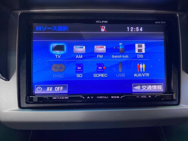 ジャストセレクション+ 両側パワースライドドア フルセグTV 社外メモリーナビ 三列シート 純正フルエアロ ETC ワンオーナー 禁煙車 Bluetooth(12枚目)