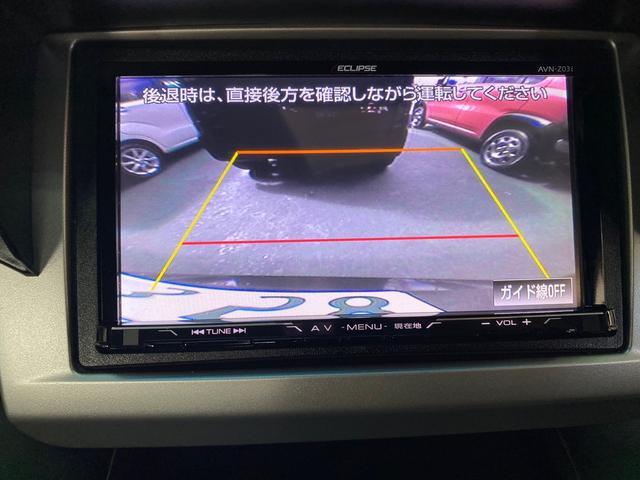 ジャストセレクション+ 両側パワースライドドア フルセグTV 社外メモリーナビ 三列シート 純正フルエアロ ETC ワンオーナー 禁煙車 Bluetooth(13枚目)