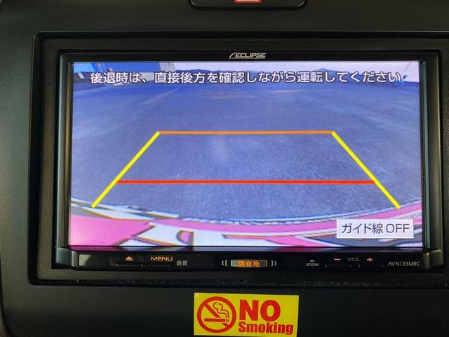 G・ホンダセンシング ワンセグTV ナビ プッシュスタート 三列シート 両側パワースライドドア ETC 禁煙車 バックカメラ スマートキー プライバシーガラス(13枚目)
