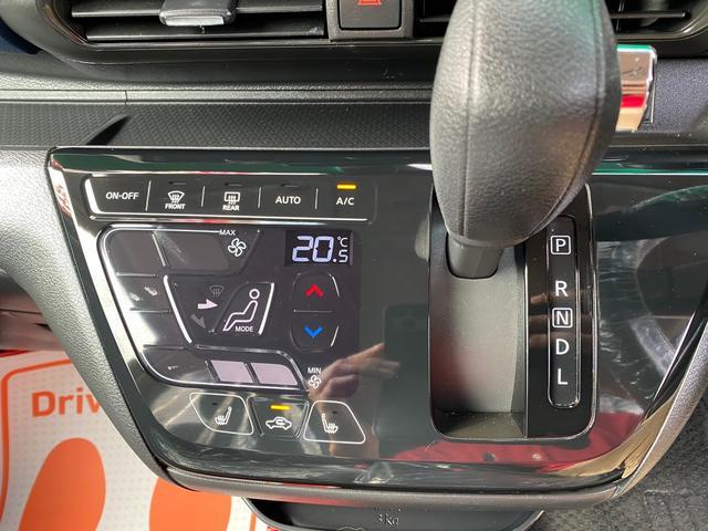 G ハイブリッド 社外ナビ TV プッシュスタート LEDライト ベンチシート 純正アルミ フォグランプ ETC 禁煙車 バックカメラ(11枚目)