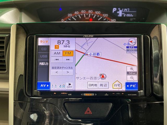 X SAIII イクリプスSDナビ プッシュスタート ベンチシート 電格ミラー パワースライドドア ETC 禁煙車 バックカメラ(11枚目)