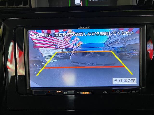 G-T ターボ  イクリプスSDナビ 両側パワースライドドア プッシュスタート LEDライト 純正フルエアロ&アルミ フォグランプ ETC 禁煙車 バックカメラ(13枚目)