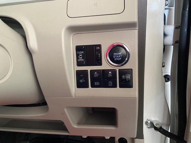 X SAIII イクリプスSDナビ プッシュスタート ベンチシート パワースライドドア ETC 禁煙車 バックカメラ USB入力端子 スマートキー アイドリングストップ(9枚目)