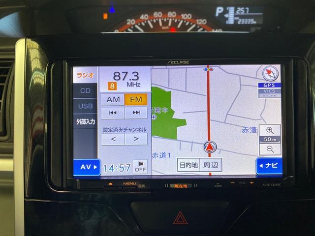 X SAIII イクリプスSDナビ プッシュスタート ベンチシート パワースライドドア ETC 禁煙車 バックカメラ USB入力端子 スマートキー アイドリングストップ(11枚目)