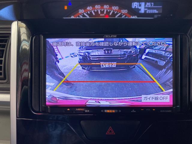 X SAIII イクリプスSDナビ プッシュスタート ベンチシート パワースライドドア ETC 禁煙車 バックカメラ USB入力端子 スマートキー アイドリングストップ(12枚目)