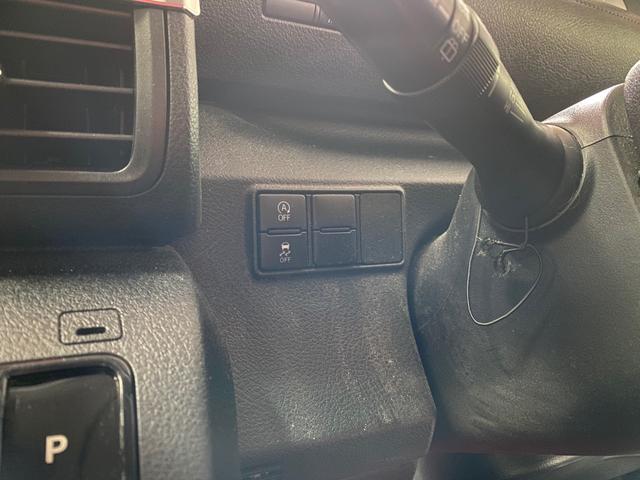 G フルセグTV 純正SDナビ プッシュスタート 両側パワースライドドア LEDライト フォグランプ ETC バックカメラ 純正フリップダウンモニター スマートキー(9枚目)