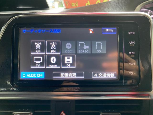 G フルセグTV 純正SDナビ プッシュスタート 両側パワースライドドア LEDライト フォグランプ ETC バックカメラ 純正フリップダウンモニター スマートキー(10枚目)