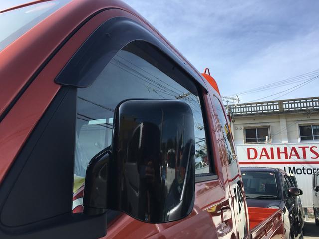 ダイハツ ハイゼットトラック ジャンボ 届出済未使用車