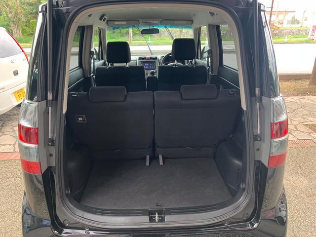 ☆ラゲッジルームは、大容量のスペースを確保!大きな荷物でも十分なスペースがあります☆