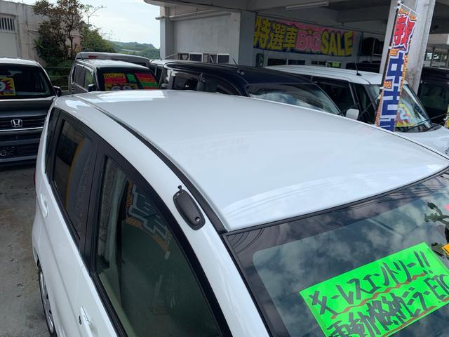 「日産」「デイズ」「コンパクトカー」「沖縄県」の中古車33