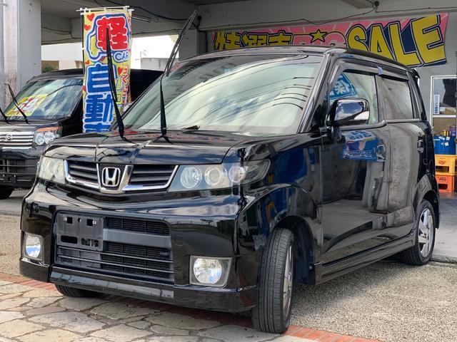 W ナビ TV ブルートゥース バックカメラ 本土無事故車(7枚目)
