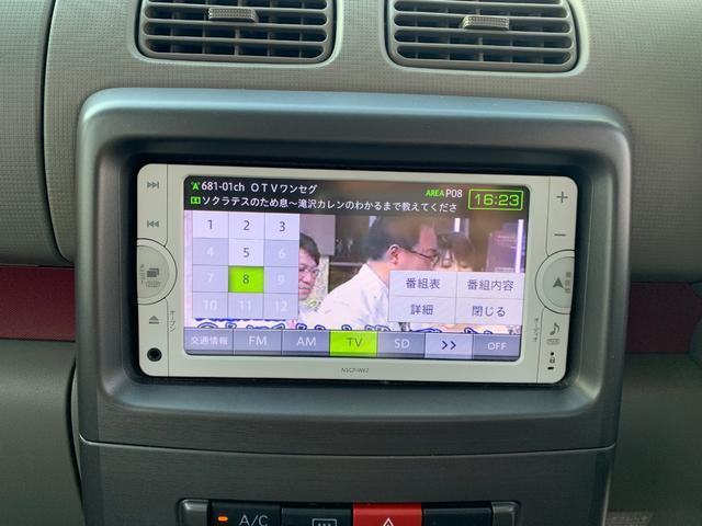 L ナビ地デジTV ブルートゥース バックカメラ 本土中古車(19枚目)