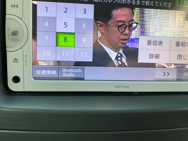 L ナビ地デジTV ブルートゥース バックカメラ 本土中古車(20枚目)
