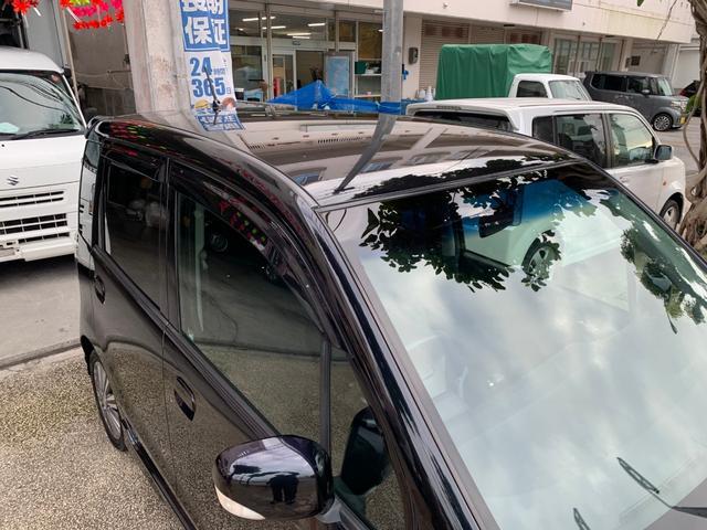 「ホンダ」「ライフ」「コンパクトカー」「沖縄県」の中古車32