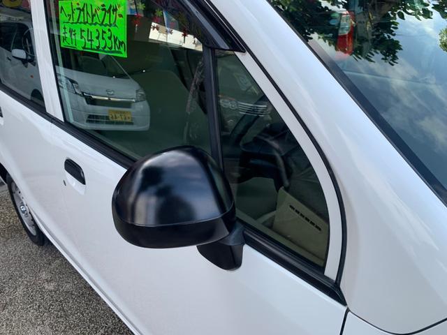 「ホンダ」「ライフ」「コンパクトカー」「沖縄県」の中古車33
