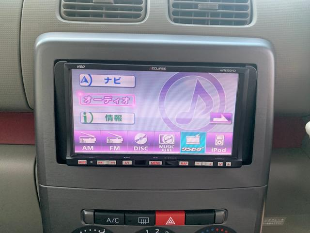 【ナビゲーション】初めて行く場所でも道に迷うことはありません。通常ナビは5万円くらいしますが、この車両に関しては、ナビをサービス致します。操作方法に関してはスタッフまで!