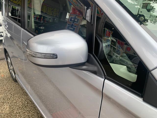 「三菱」「eKカスタム」「コンパクトカー」「沖縄県」の中古車36