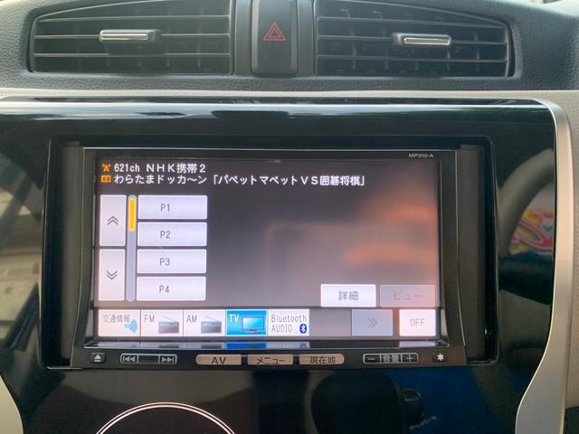 「三菱」「eKワゴン」「コンパクトカー」「沖縄県」の中古車18