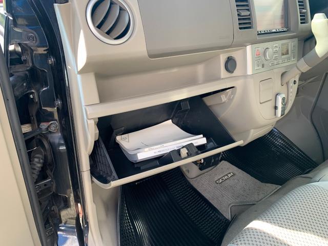 「マツダ」「スクラムワゴン」「コンパクトカー」「沖縄県」の中古車30
