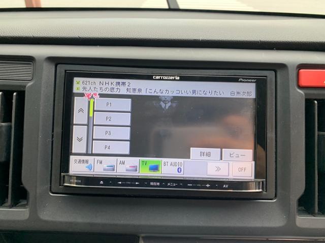 「ホンダ」「N-WGN」「コンパクトカー」「沖縄県」の中古車19