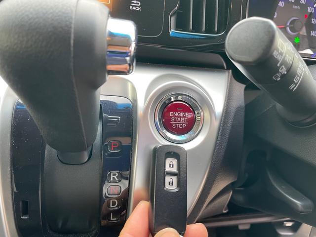 楽々スマートキーを完備!鍵を鞄に入れたまま、ドアの開閉だけでなく、エンジンの始動も可能ですので、とっても便利です!