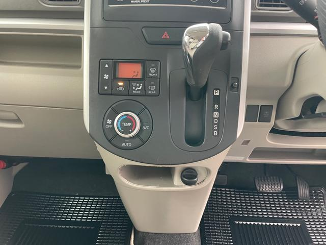 ☆オートエアコン機能付で室内の温度に合わせて風量を自動調節!エアコン操作は、ワンプッシュなので楽々です☆