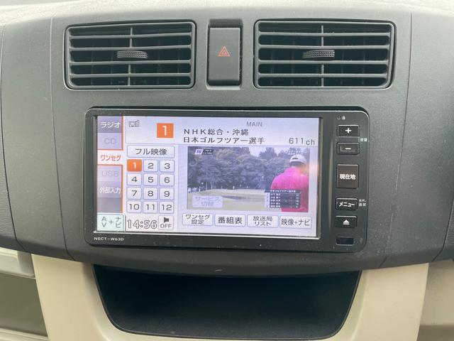 L SA アイドリングストップ ナビ 地デジTV 安全装備スマートアシスト 衝突被害軽減ブレーキ 本土無事故車(15枚目)