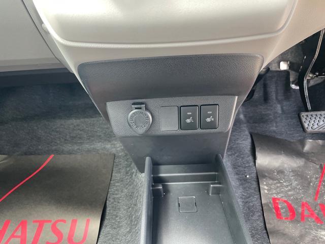 G SAIII スマートキー プッシュスタート 安全装備スマートアシスト3 衝突被害軽減ブレーキ ヒートヒーター 届け出済み未使用車(15枚目)