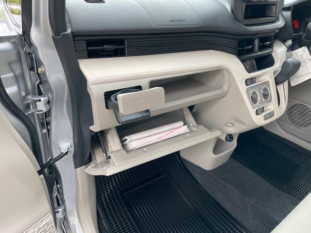 L SAII アイドリングストップ 安全装備スマートアシスト2 衝突被害軽減ブレーキ ナビ 地デジTV Bluetooth機能 ドライブレコーダー 本土中古車(28枚目)