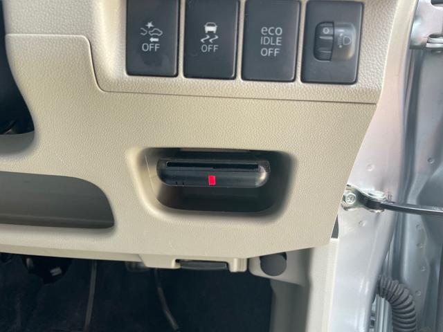 L SAII ナビ 地デジTV Bluetooth機能 ETC スマートアシスト2 衝突被害軽減ブレーキ アイドリングストップ 本土無事故車(12枚目)