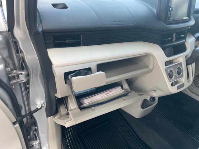 L SAII ナビ 地デジTV Bluetooth機能 ETC スマートアシスト2 衝突被害軽減ブレーキ アイドリングストップ 本土無事故車(26枚目)