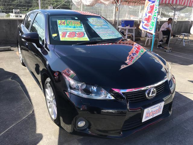 「レクサス」「CT」「コンパクトカー」「沖縄県」の中古車5