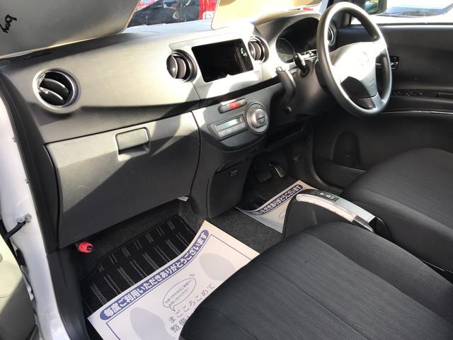 カスタムG スマートキー ABS セキュリティアラーム(6枚目)