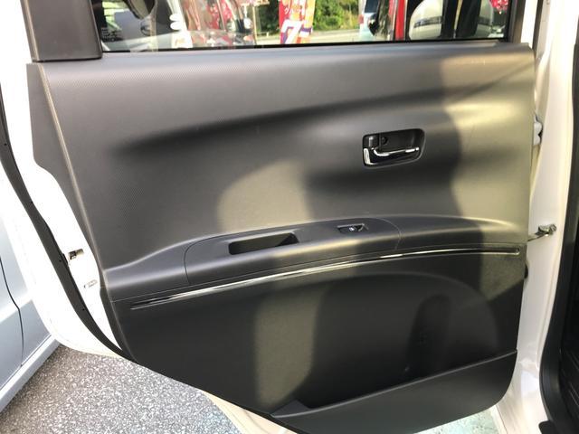 カスタムG スマートキー ABS セキュリティアラーム(9枚目)