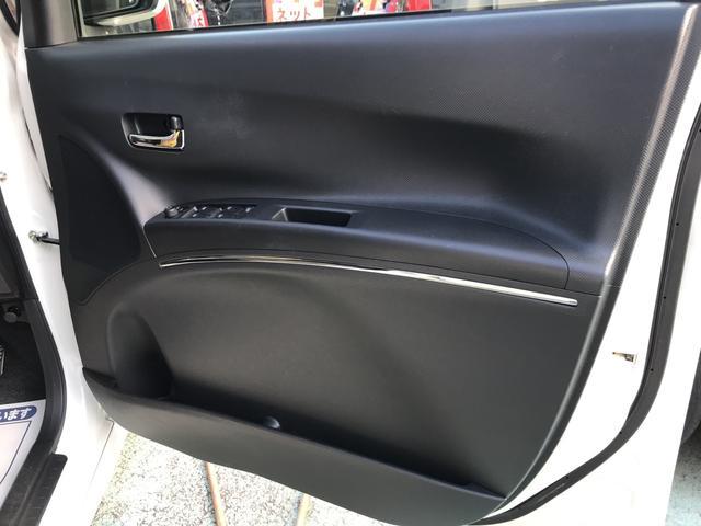 カスタムG スマートキー ABS セキュリティアラーム(16枚目)