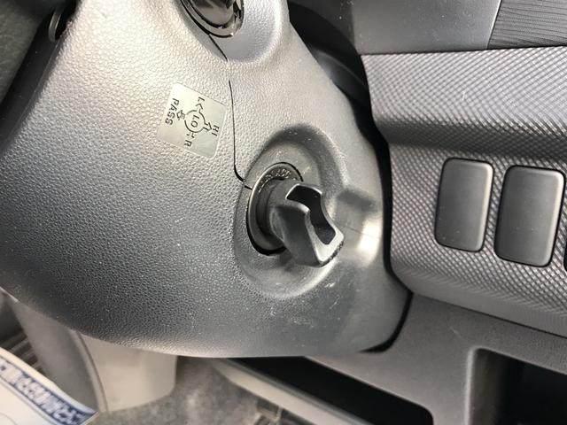 カスタムG スマートキー ABS セキュリティアラーム(18枚目)
