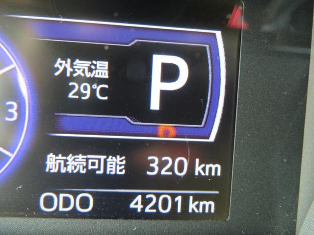 G S 両側パワースライドドア TVナビ プッシュスタート(19枚目)
