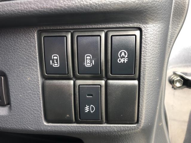 両側電動ドア♪アイドリングストップ♪フォグランプ♪