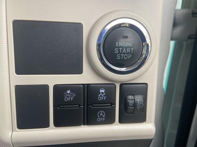 Xメイクアップ SAII 2年保証 TVナビ プッシュスタート レーダーブレーキサポート アイドリングストップ オートライト オートリトラクタブルミラー(16枚目)