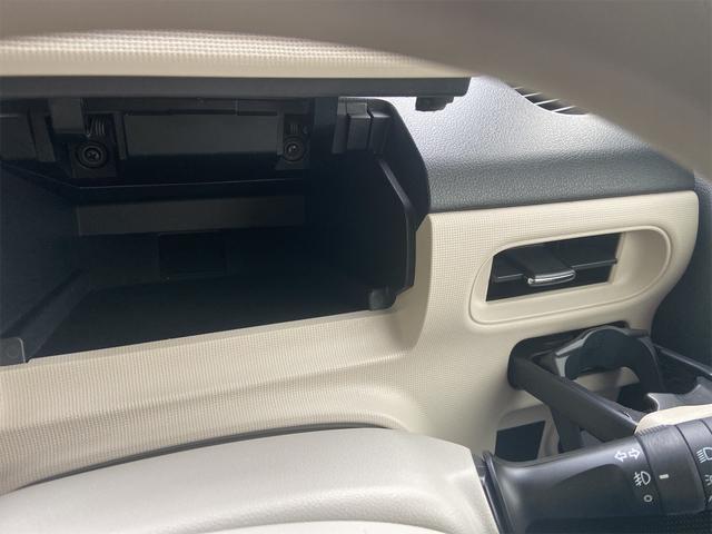 Xメイクアップ SAII 2年保証 TVナビ プッシュスタート レーダーブレーキサポート アイドリングストップ オートライト オートリトラクタブルミラー(19枚目)