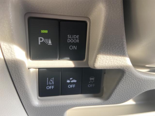 ハイブリッドX 2年保証 TVナビ シートヒーター リヤサーキュレーター レーダーブレーキサポート 車線逸脱装置 コーナーセンサー 両側パワースライドドア オートライト オートリトラクタブルミラー サンシェード(21枚目)