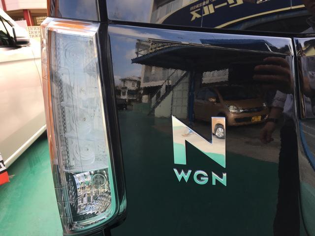 ホンダ N-WGN G・ターボパッケージ