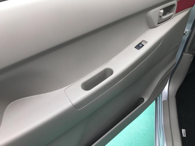 X 本土中古車 スマートキー ETC(8枚目)