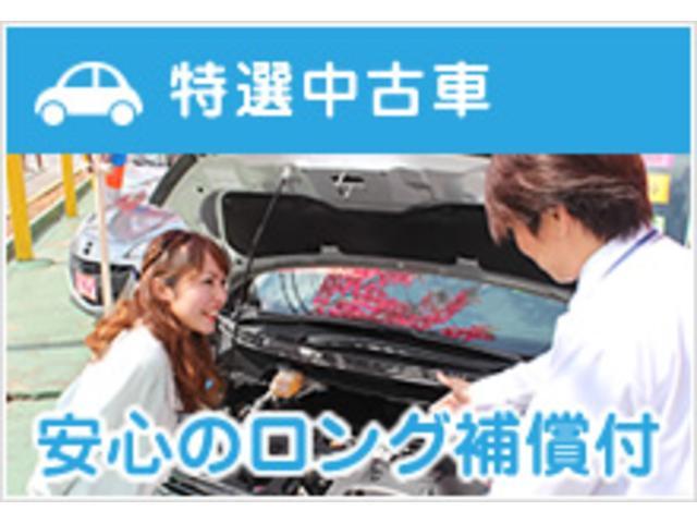 当店にて販売している中古車は、当店でメンテナンス・管理をしていた車両が中心となります。当店が自信を持っている車両を安心して購入いただけるよう、保証などのアフターもしっかりとサポートいたします。