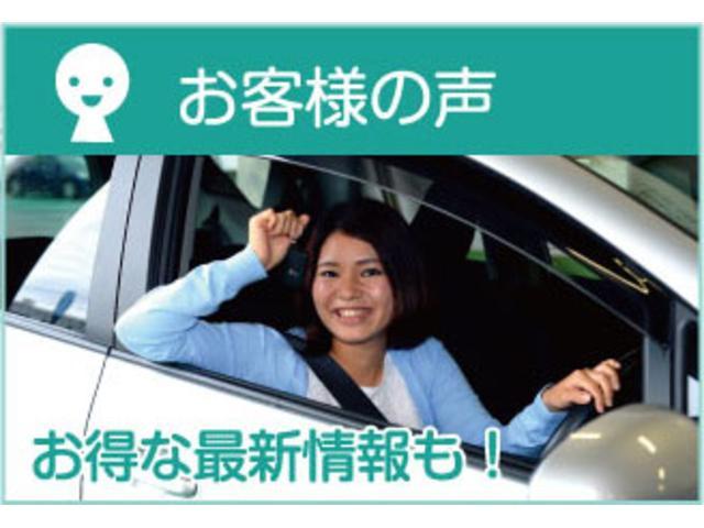 当店のHPにて実際に車両を購入いただきましたお客様の声や車両の評価をご確認いただけます。ぜひこちらもご覧になってください。