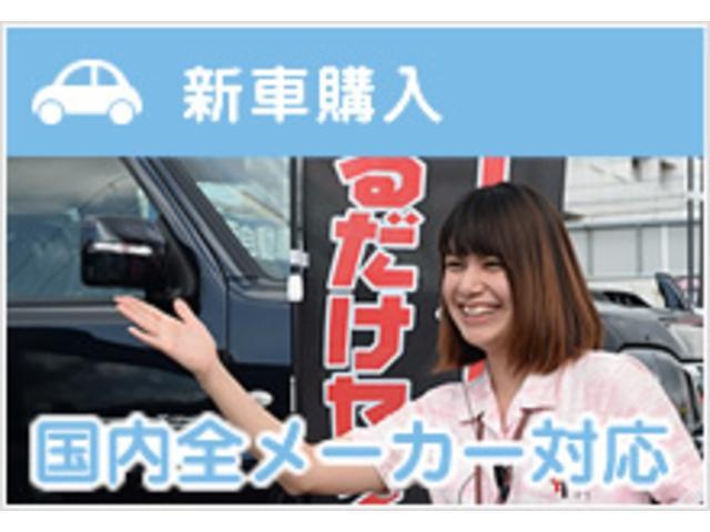 新車ももちろん当店にお任せください!スーパー乗るだけセットで、お客様にピッタリの乗り方を御提案させていただきます。もちろん、国内全メーカー取扱しております。