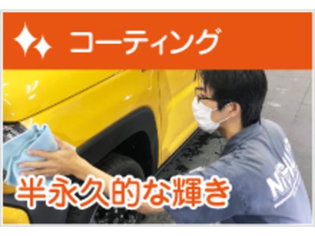 G /先進安全パッケージ/マルチアラウンドビューモニター/(37枚目)